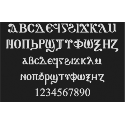 Coptic Font - Avva Shenouda