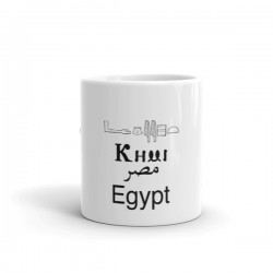 Egypt Everything Mug