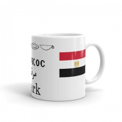 4 Languages Mug - Mark