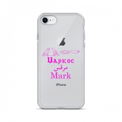4 Languages iPhone Case - Mark