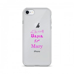 4 Languages iPhone Case - Mary