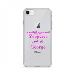 4 Languages iPhone Case -...