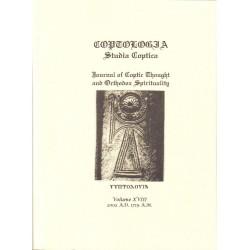 Volume XVIII