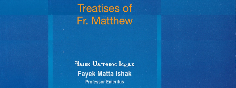 treatises-of-fr-matthew